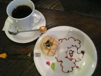 Dog_cafe