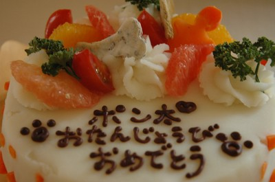 Ponta_birthday2_2