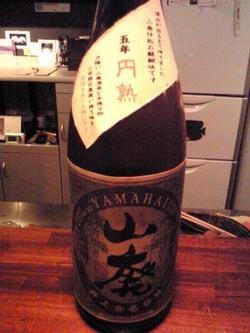 Yamahai